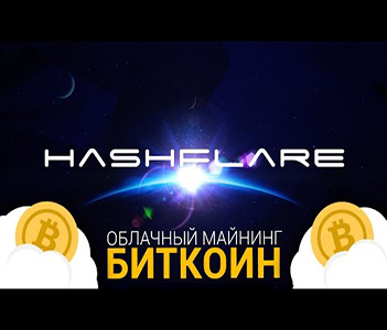 HASHFLARE