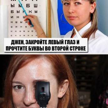 prikolnye-foto-dazhe-babushki-smotryat_4618