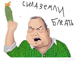 доктор попов2