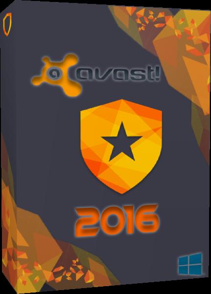 Avast Premier2016 Final + ключ