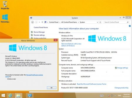 activator-windows-8