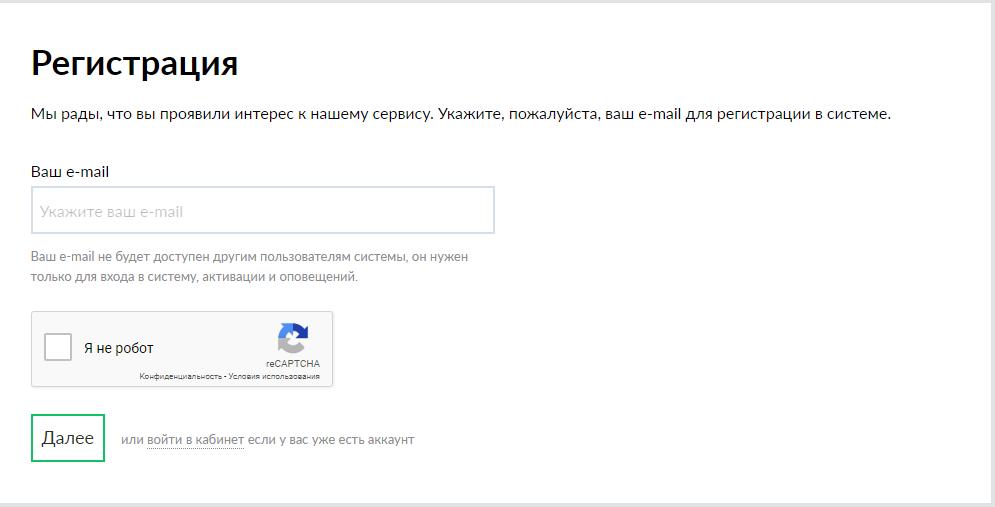 Glopart.ru, заработок в интернете без вложений